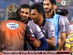 Sialkot Stallions Winning Moments Super8 T20 Final: Lahore Lions V Sialkot Stallions