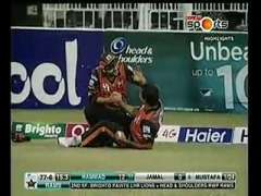 Highlights Of 2nd Semi-Final Lahore Lions V Rawalpindi Rams