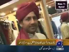 Pakistan Cricketer Sarfraz Ahmed Wedding
