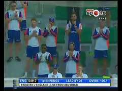 Controversial Wicket Of Alastair Cook- PAK Vs ENG 1st Test 2015-)