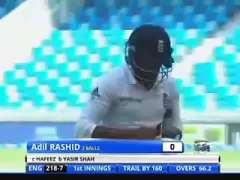 Yasir Shah 4 Wickets Vs England In 2nd Test.