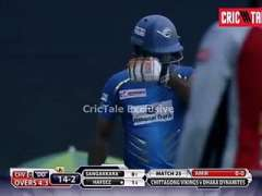 Muhammad Hafeez Got Out By Mohammad Amir In BPL 2015