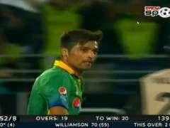 Muhammad Aamir's First Wicket In Internation Cricket After 5 Years Wait