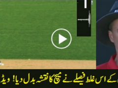 Shocking & Unbleiveable Blunder By Umpire Belly Bowden