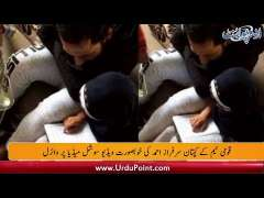 Sarfraz Teaching Quran To Niece, Afridi's Daughter Copy Her Dad's Style