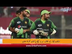 Pakistan Announced T20 Squad, Question Raised On Sarfaraz Batting After Test Series