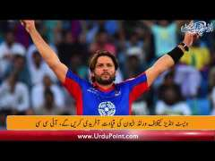 Shahid Afridi Will Leed World XI At Lord's - Sports Roundup With Danyal Sohail