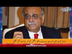 Najam Sethi Offers England Team To Visit Pakistan, Amir's Tweet On Scandal Issue