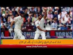 Pakistan's Victory In First Test Against England At Lord'sPakistan Historical Win Against England