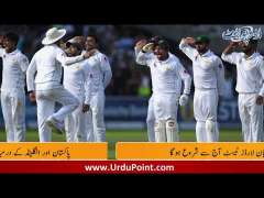 England Bat First In Lords Test, Mickey Arthur Praises Muhammad Amir