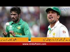 PCB Issues Showcase Notice To Hafeez, M.Amir Facing Injuries In Ireland