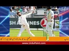 Pak Vs Ir: Pakistan Is Near To Win Test Match, Bad Luch Of Muhammad Amir