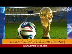 Pakistan Will Provide The Footballs For FIFA World Cup 2018