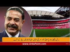 Shahid Khan Who Washed Dishes, Now Owns A Stadium, Sports Roundup With Danyal Sohail