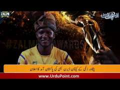 Darren Sammy Coming To Pakistan For Zalmi Excellence Awards