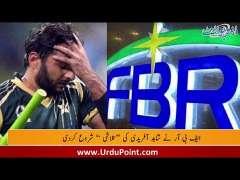 Sports Round UpFBR: Money Laundering Investigation Against Shahid Afridi, Sports Roundup With Danyal Sohail