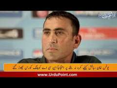 Younis Khan Leaves Coaching Course, Wrestler Inam Butt Wins Pakistan's First Gold Medal
