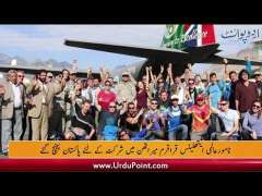 Famous Athletes Reached Pakistan For Karakoram Marathon, Sports Roundup With Reimyail Ashraf