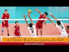 Pakistan Reached Final Of Volleyball Event: Asian Games - Sports Roundup With Reimyail Ashraf