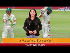 2018 Wasn't A Good Year For Test Cricket, Sports Round Up With Nadia Nazir