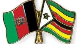 ZIMBABWE V AFGHANISTAN