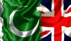 Pakistan Tour Of England 2021