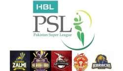 Pakistan Super League 2016