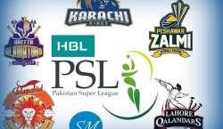 Pakistan Super League 2017