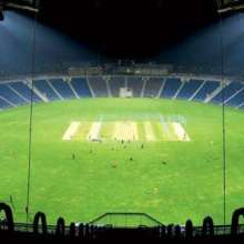 Maharashtra Cricket Association Stadium