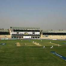 Multan Cricket Stadium