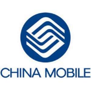 China Mobile News & Latest Updates