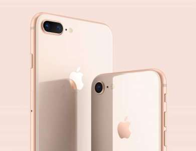 <h1>IPhone 8 News & Latest Updates</h1>
