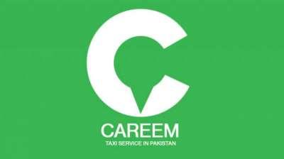 Careem News & Latest Updates