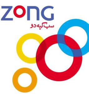 Zong News & Latest Updates - Page 4