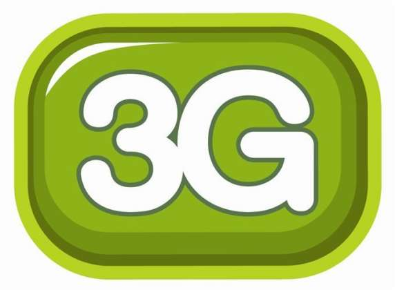 Chairman PTA gives final date of 3g to the court