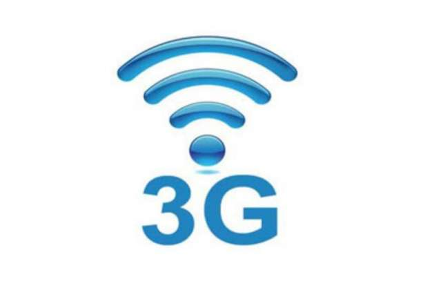 3G Auctions - 4 Mobile Operators submit their applications