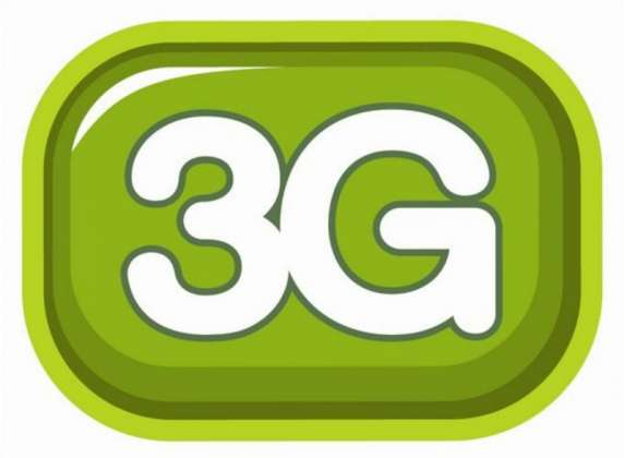 3G and 4G auctions will be held on given Time. PTA