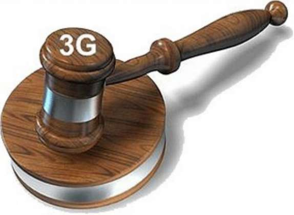Supremt Court Order On 3G and 4G auction