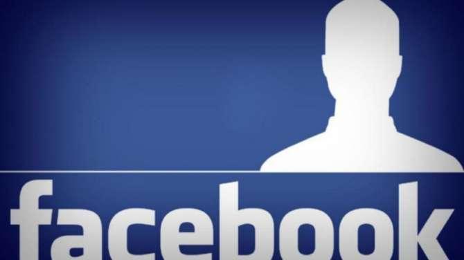Facebook got crashed