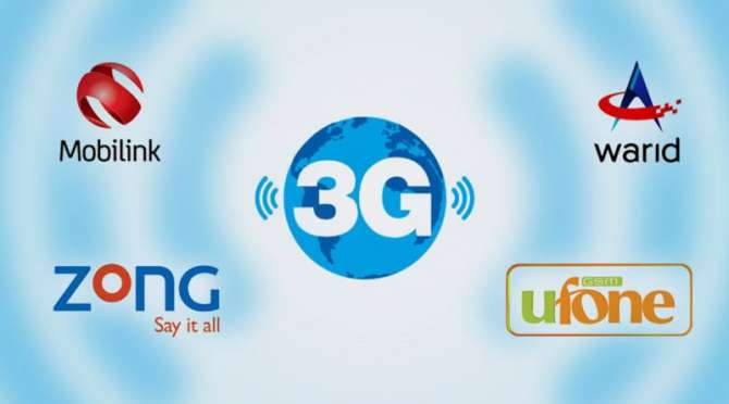 3g 4g License award ceremony might held on 17th may