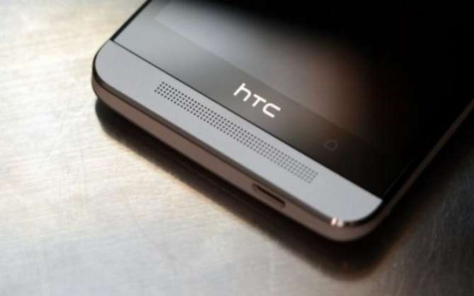 HTC is not selling its shares