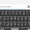 CLE Urdu Keyboard