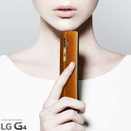 LG confirms the LG G4 leather back cover
