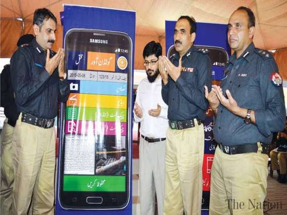 Lahore Police Will Use Apps to Aid Investigations