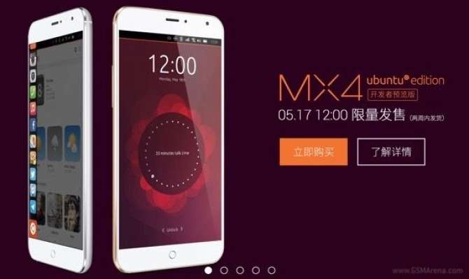 Meizu MX4 Ubuntu Edition hits the shelves