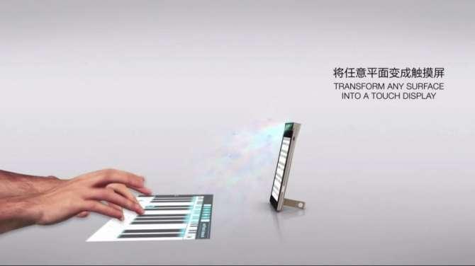 Lenovo projector phone beams a touchscreen onto any surface