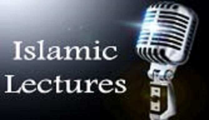 Islamic Scholars Lectures Andriod Application
