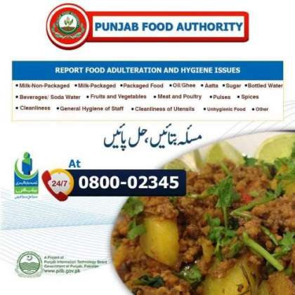 Punjab Food Authority Public Services