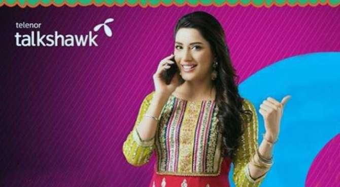 Telenor Talkshawk Super 3 Offer - News