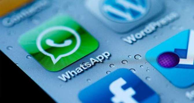 Punjab Police seeks public help through WhatsApp